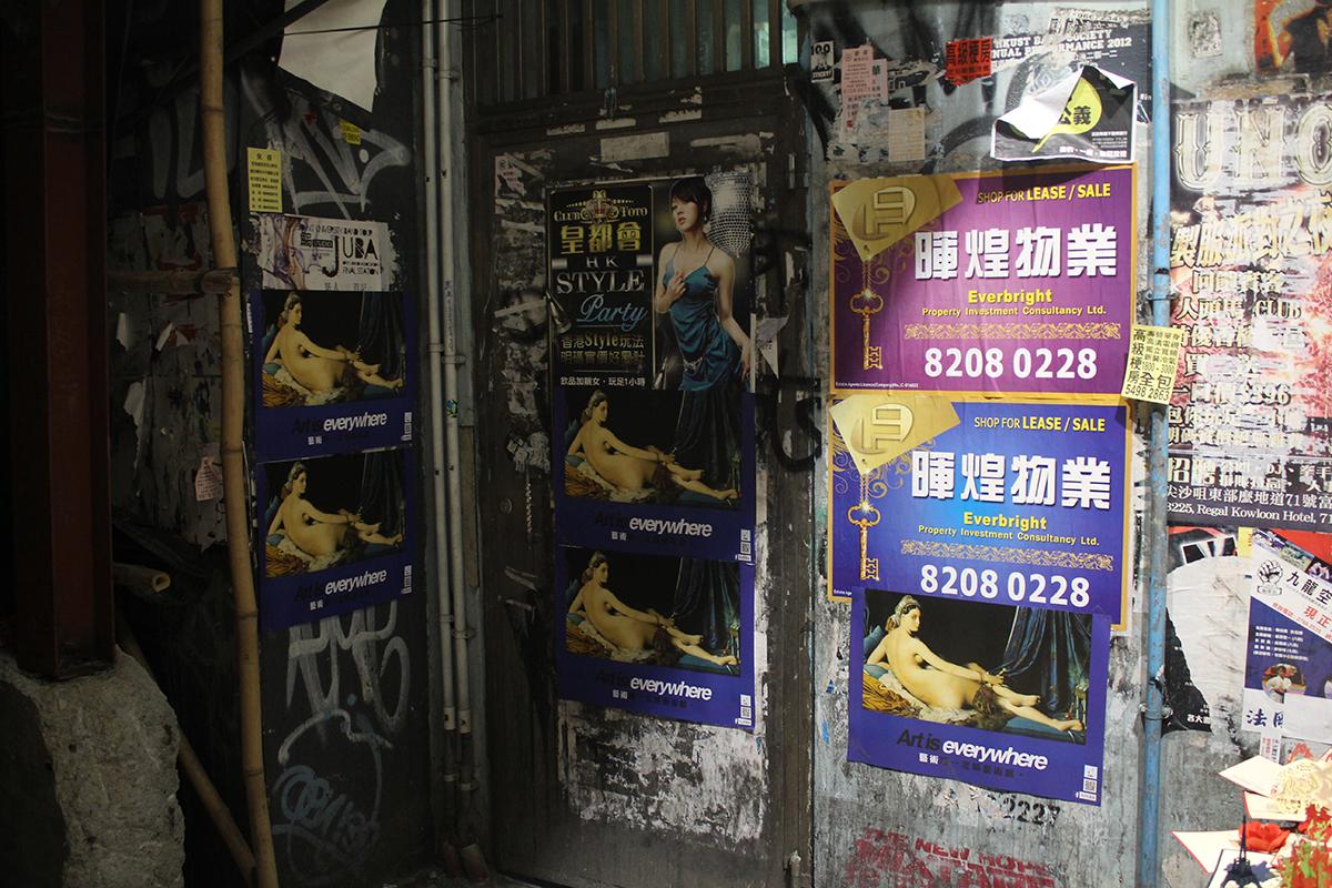街頭藝術解放公共空間24