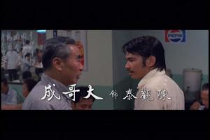邵氏電影的怪力亂神