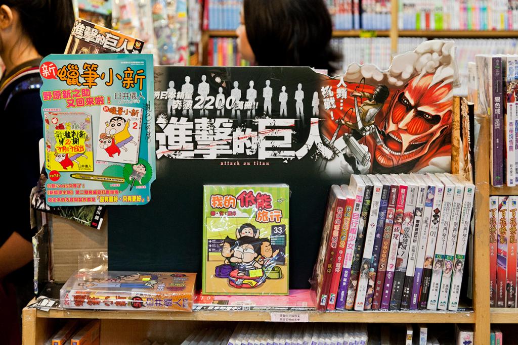 香港漫畫店終結史
