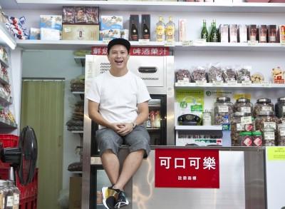 口立濕,香港人一聽就知道是指涼果,但實情為甚麼要叫口立濕呢?