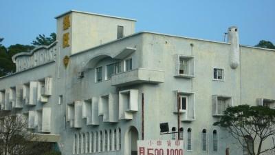 邵氏影城 六十年代經典建築