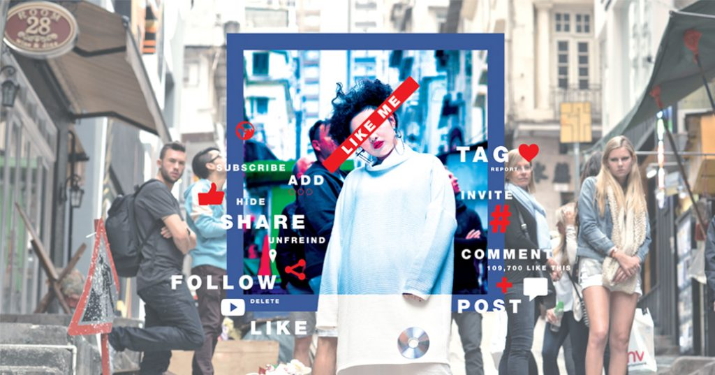 社交網絡 身分認同危機