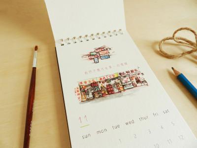 「紙上城市」創辦人 手繪明信片紀錄我城