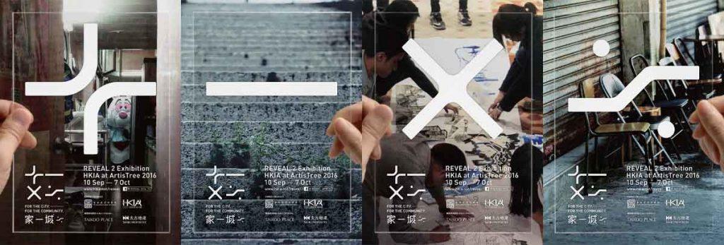 【藝文周末】活動推介 2016/09/10-11